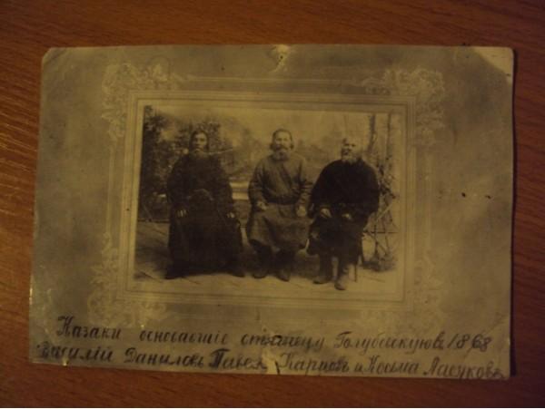 Станица Голубевская (Борохудзир)