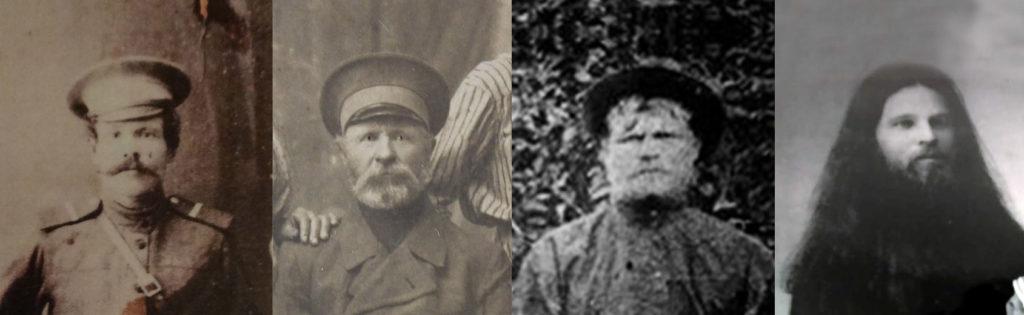 Список расстрелянных казаков и крестьян,1921 г.