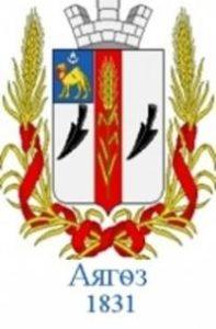 Станица Сергиопольская (Аягуз)