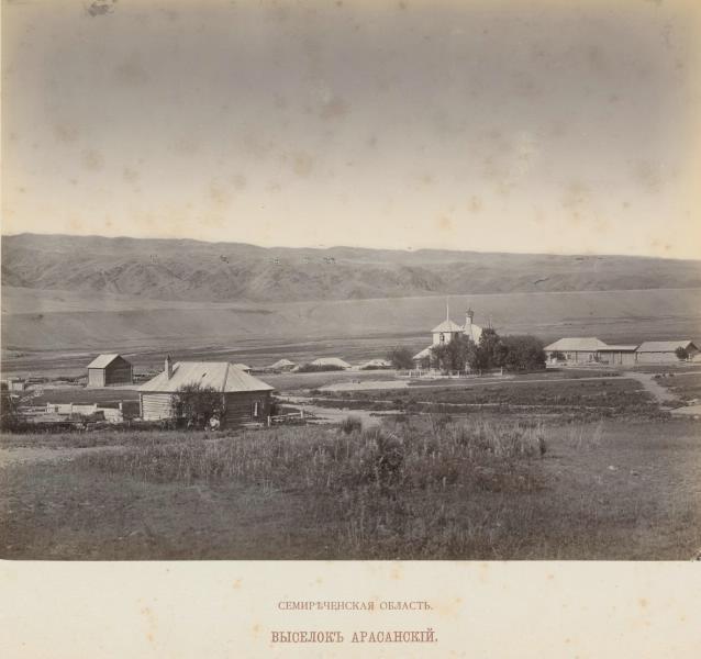 Выселок Арасанский