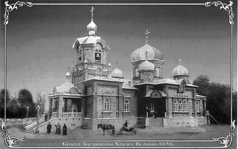 Станица Мало-Алматинская