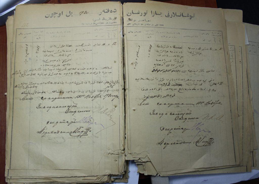 Список мусульман г. Верного за 1920 г.